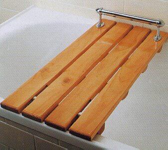 Wooden Bath Board With Rail