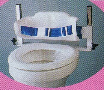 Childs Toilet Support