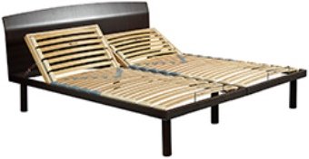 Ergo Bed Base