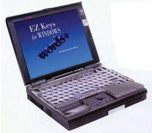 EZKeys for Windows (Communication Software)