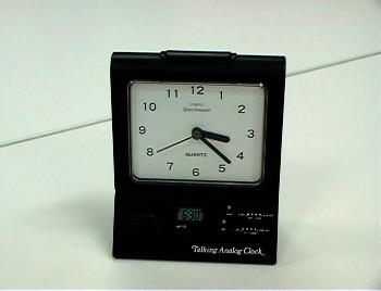 Talking Analogue Alarm Clock
